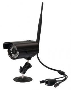 Ip Stable Cam - 89503505 - Övervakning